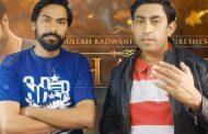 Khaani Drama - Feroz Khan Sana Javed