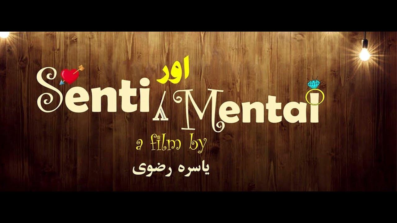 List of Upcoming Pakistani movies