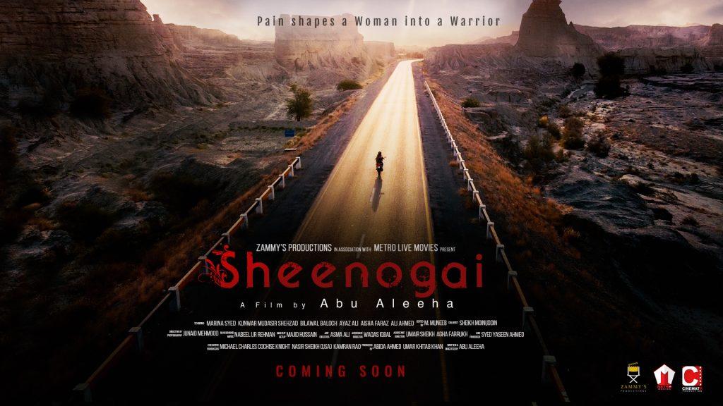 Sheenogai-Poster